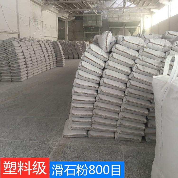 桂丰化工 800目塑料级别滑石粉 超细滑石粉 福建滑石粉厂家直供