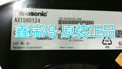 一手现货AXT560124 0.4mm间距 60PIN母座 松下原装连接器现货交期短