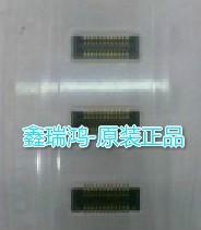 一手现货AXT564124连接器 母座0.4mm间距0.97mm高64位松下现货货期短