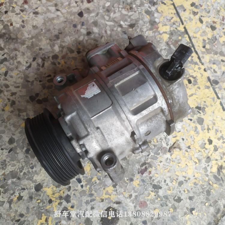 Q3 Q5 Q7冷气泵R8 TT TTS A4L A6LA8L空调压缩机原装拆车件二手压缩机
