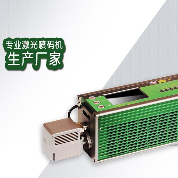 广东汕头美多力喷码机激光打标机 自动喷码机 紫外激光喷码打标机 厂家推荐