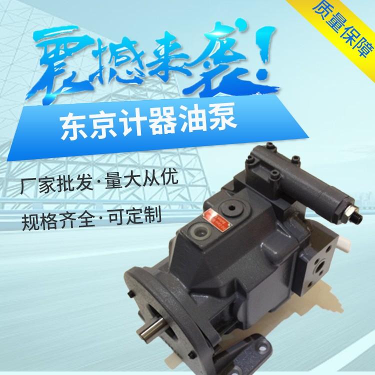 SQP油泵 东京计器油泵 原装油泵 油泵生产厂家