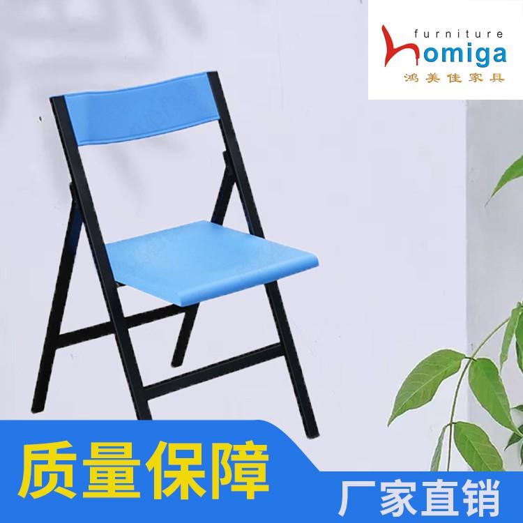 家用折叠椅 便捷式靠背椅子 折叠凳子办公 会议培训折叠椅厂家