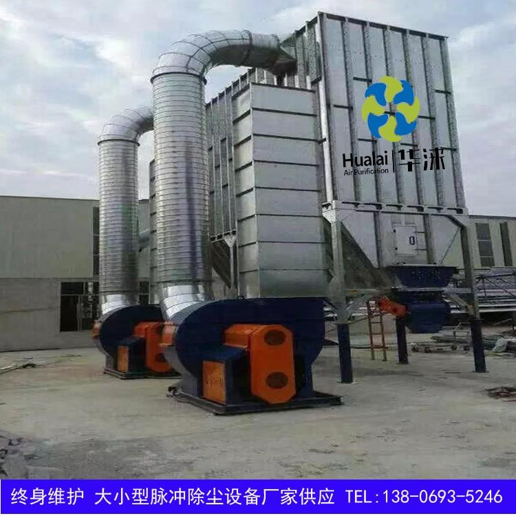 漳州除尘器-漳州布袋除尘器-漳州吸尘器-除尘设备厂家