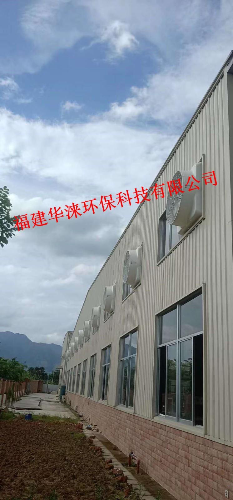 玻璃钢风机 喇叭风机 负压风机 排气风机 工业风扇 厂家直销