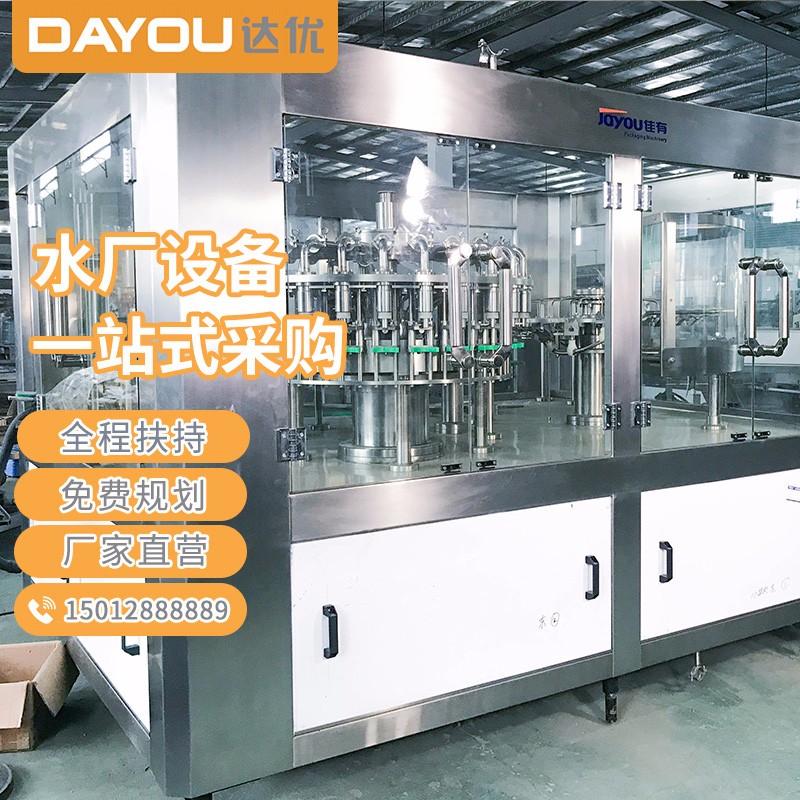 灌装机 半自动灌装机 灌装机全自动液体 饮料灌装机