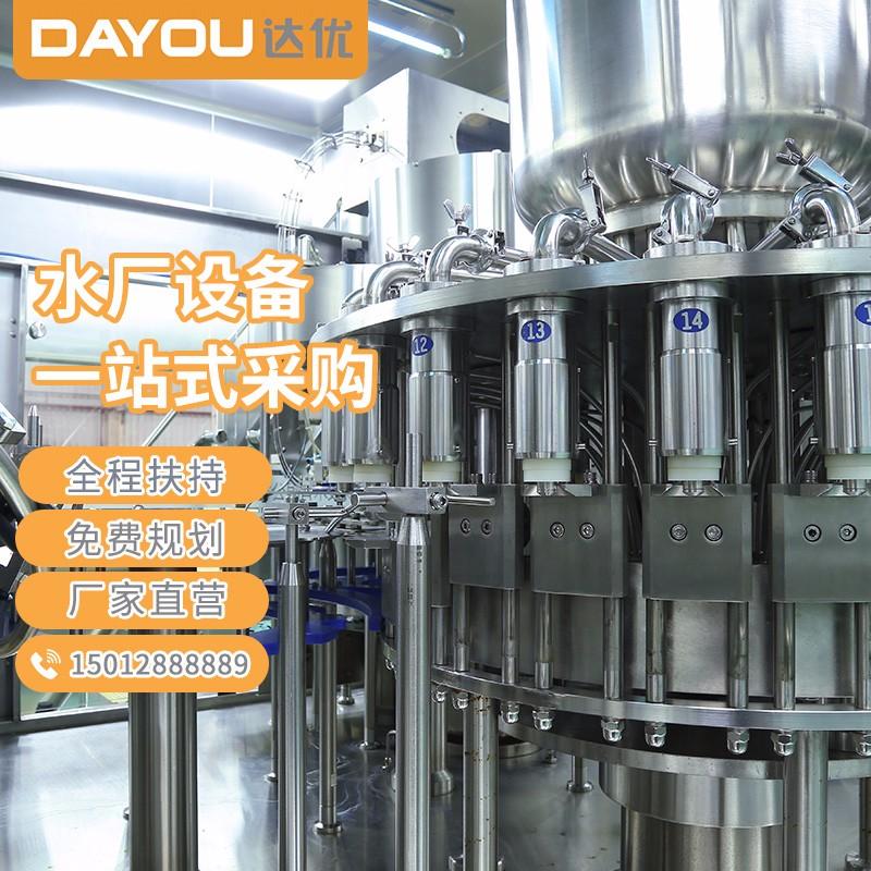 灌装机 饮料生产线 三合一灌装机 桶装水灌装机