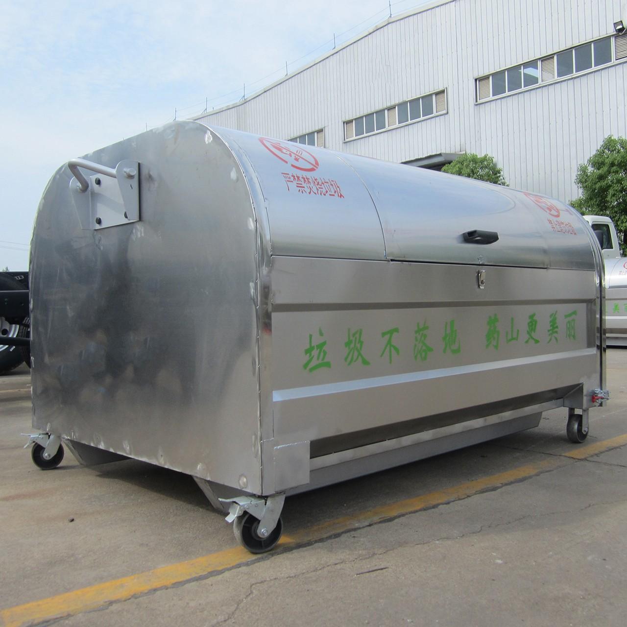 不锈钢3立方勾臂式移动环卫大型垃圾箱 拉臂式垃圾箱 车厢可卸式垃圾箱