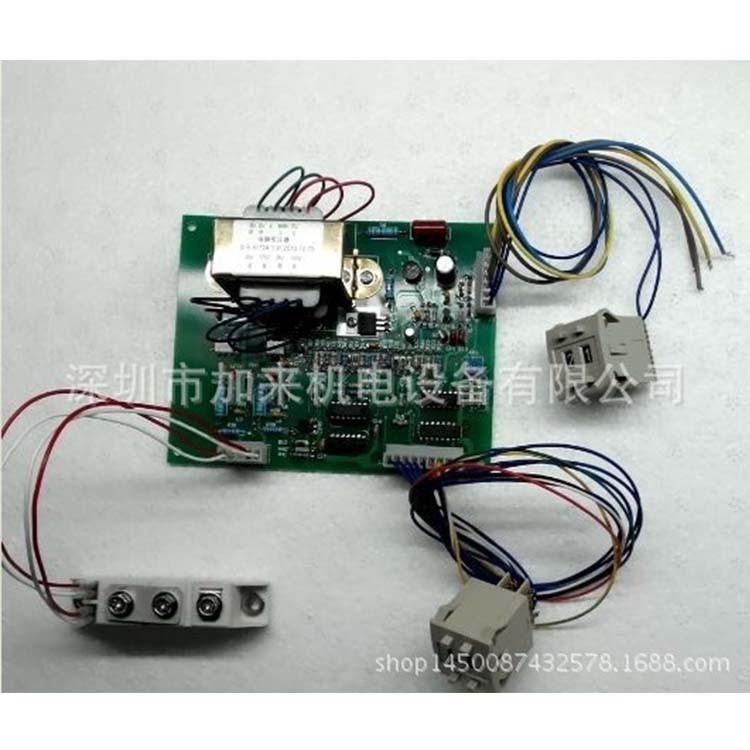 点焊机控制板脚踏机控制板 简易点焊机控制板 精确控制板