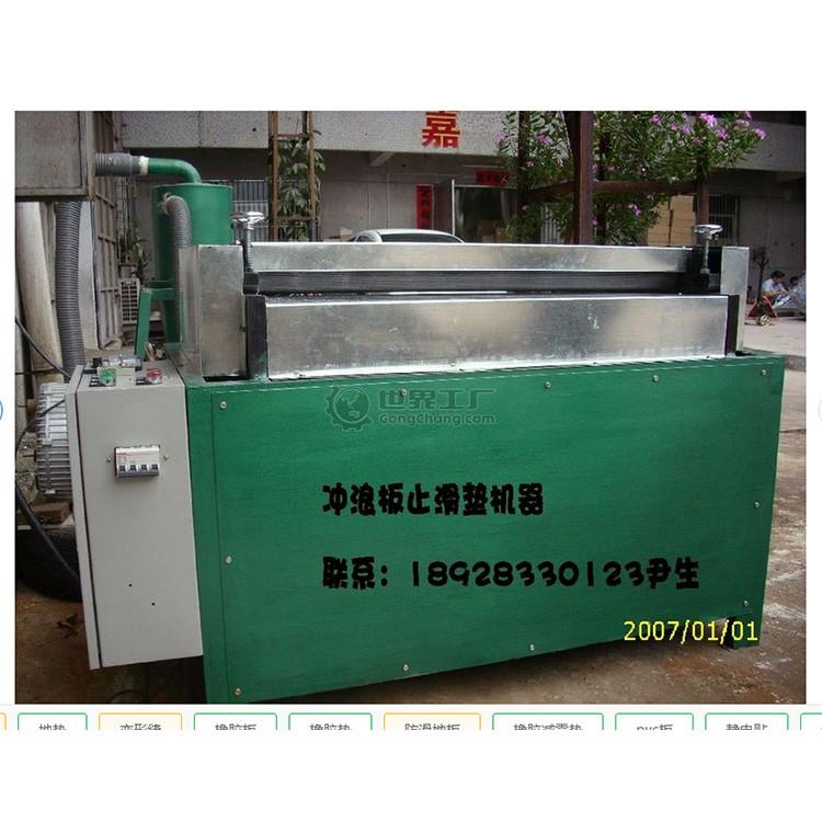冲浪板防滑垫机器厂家 开槽机生产 全自动开槽机  防滑垫开槽机  全自动开槽机  开槽机设备