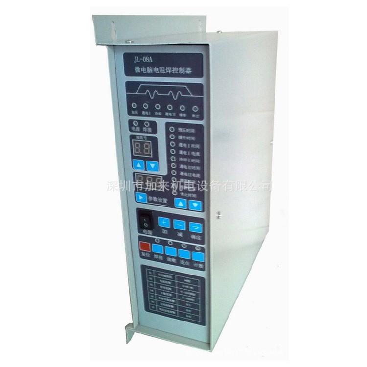 丝网焊机专用控制器 多头焊控制器 丝网焊控制器 龙门焊控制器