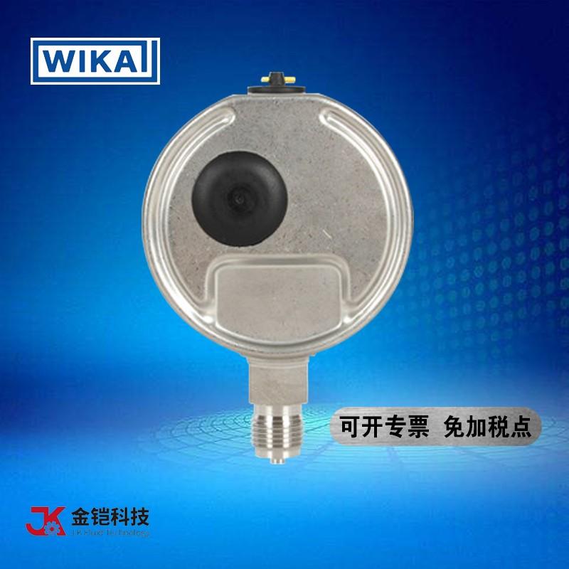 威卡WIKA 压力表供应 全不锈钢波登管压力表 232 50 100 径向 轴向 G1/2金铠