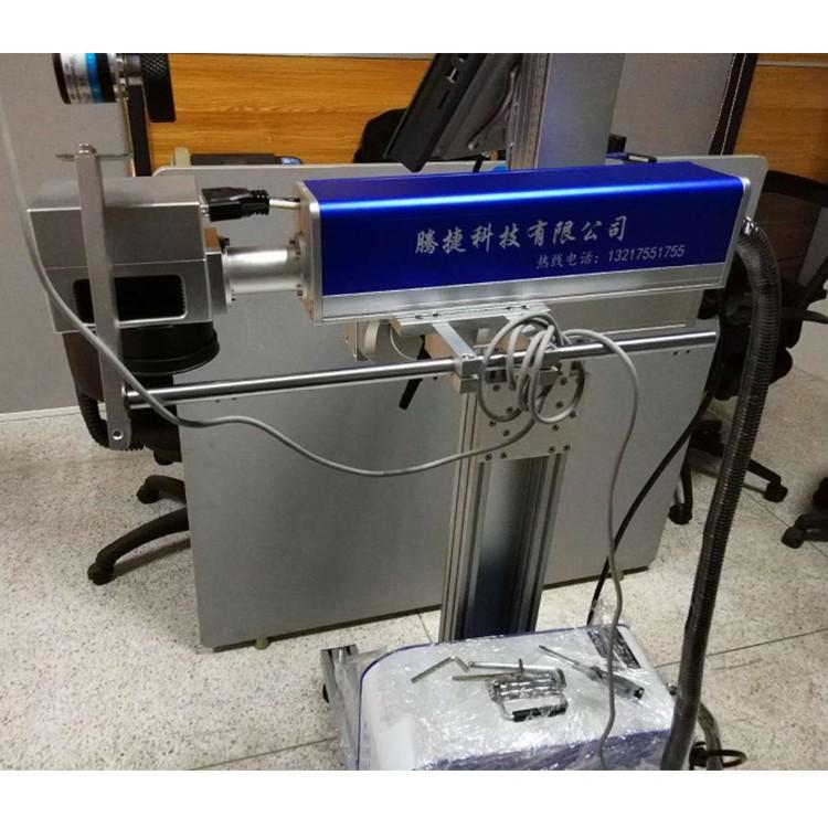 厂家直销口罩紫外激光打标机 口罩激光喷码机 无需耗材不伤口罩