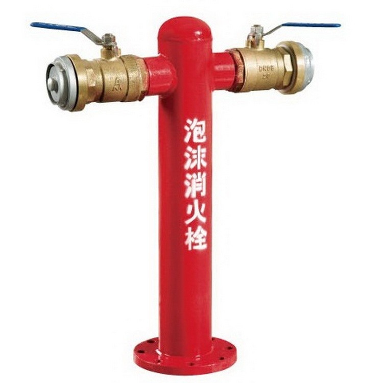 厂家直销 泡沫消火栓 消防泡沫栓 室外地上式消火栓消防栓