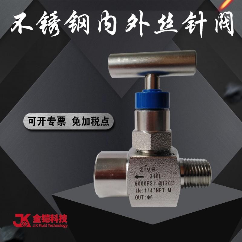 威卡WIKA 压力表厂家 全不锈钢波登管压力表(耐震) 233.50.063  径/轴向G1/4B金铠