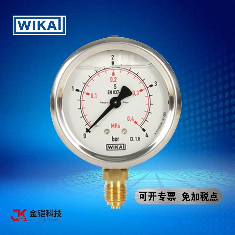 威卡WIKA 压力表 黄铜波登管压力表(耐震)213.53.100 径向/轴向M20X1.5金铠