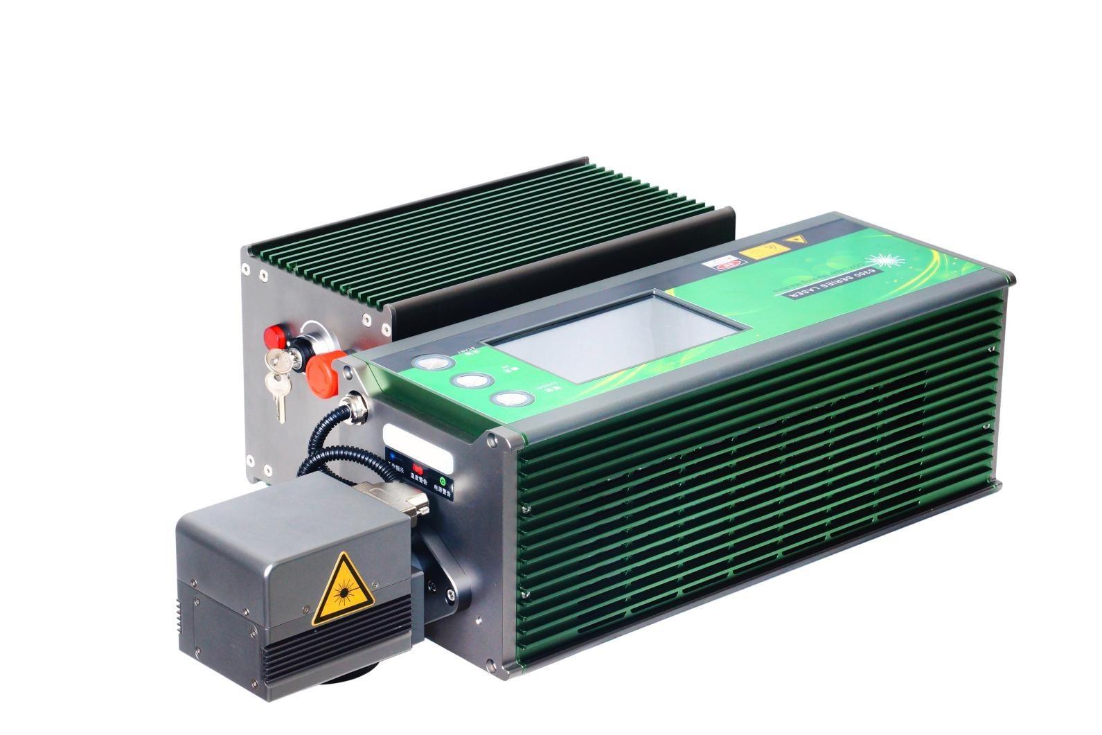 紫外激光打标机UV喷码机汕头粤东喷码化妆品奶制品外包喷码机