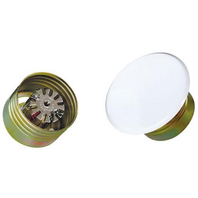 厂家直销隐蔽式消防洒水喷头 隐蔽型玻璃球洒水喷头 隐蔽式喷淋头 消防喷淋头