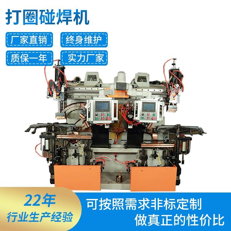 不锈钢四轴自动焊机设备 绕线焊接焊接机厂家直销