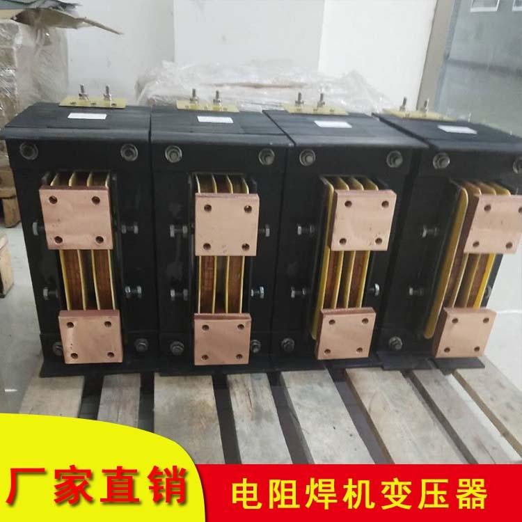 40KVA电阻焊机变压器 碰焊机变压器 点焊机变压器 电阻焊变压器