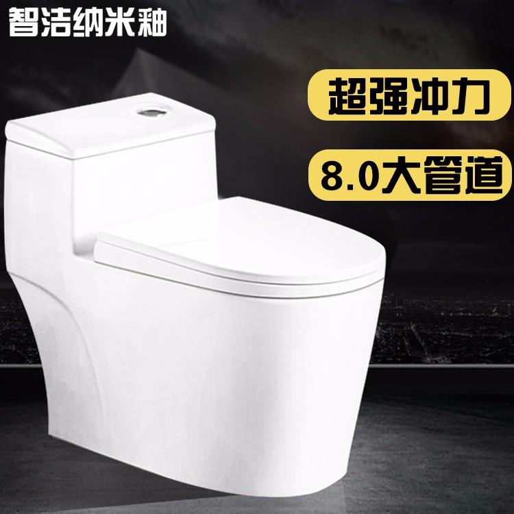 九牧王卫浴洁具批发厂家 马桶OEM 陶瓷座便器生产 连体马桶
