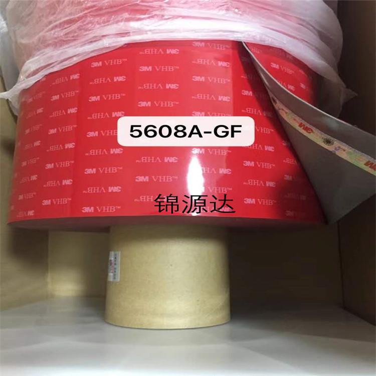 5608A-GF整