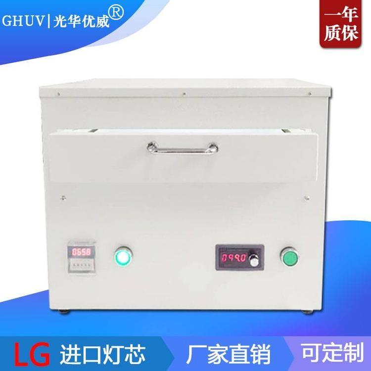 LED冷光解胶机 脱膜UV解胶机  固化机 固化机厂 脱膜UV机 解胶机 uv led固化机