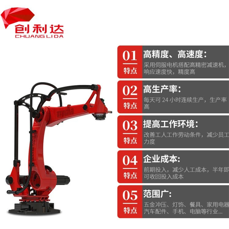 伯朗特四轴机器人智能化工业机械手 厂家价格实惠  工业机械手