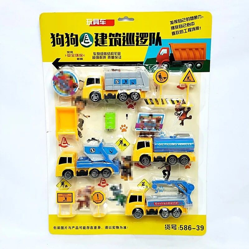 玩具盒批发 玩具吸塑盒 PVC塑料包装盒 吸塑厂