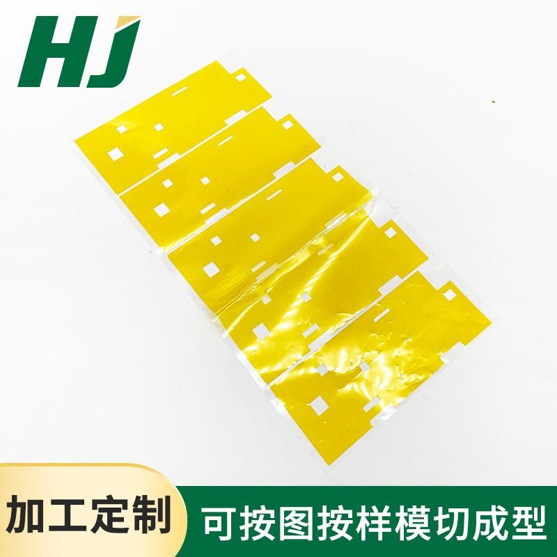 绝缘胶带厂家供应 精密模切高温遮蔽绝缘胶带 黄色薄膜胶贴金手指高温胶带