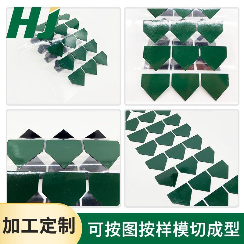 强力PE泡棉胶批发 绿色高粘防水泡棉胶耐高温海绵双面胶贴可定制