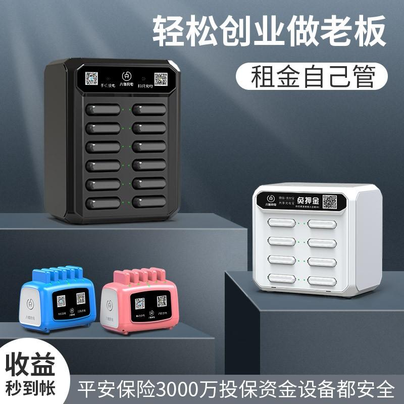 广东充电宝(移动电源)定制 大容量移动电源厂家批发 共享充电宝定制