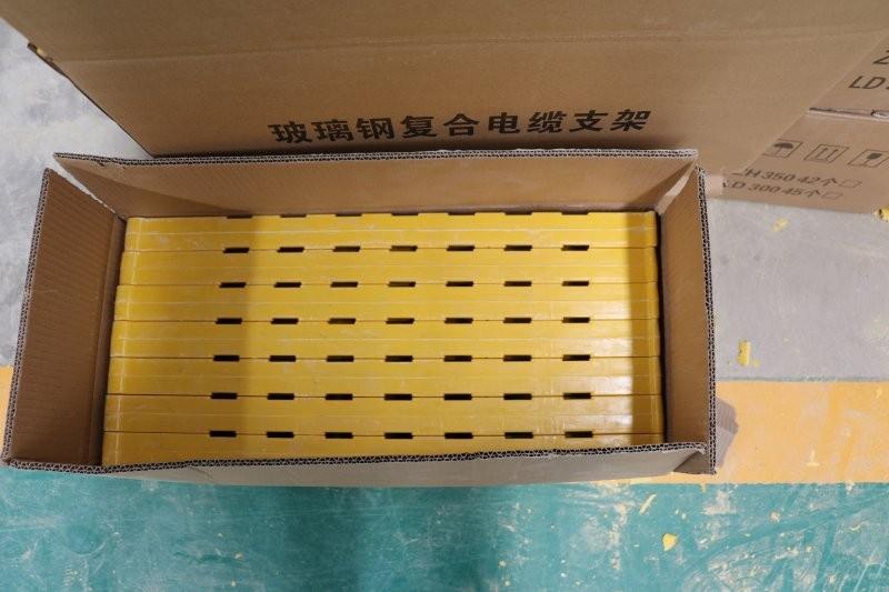 供应玻璃钢电缆沟支架厂家直销强度高先到先得