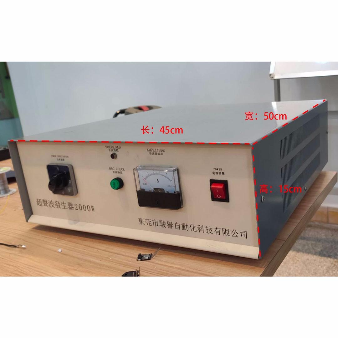 口罩机超声波 15K超声波 打片机超声波 口罩耳带超声波