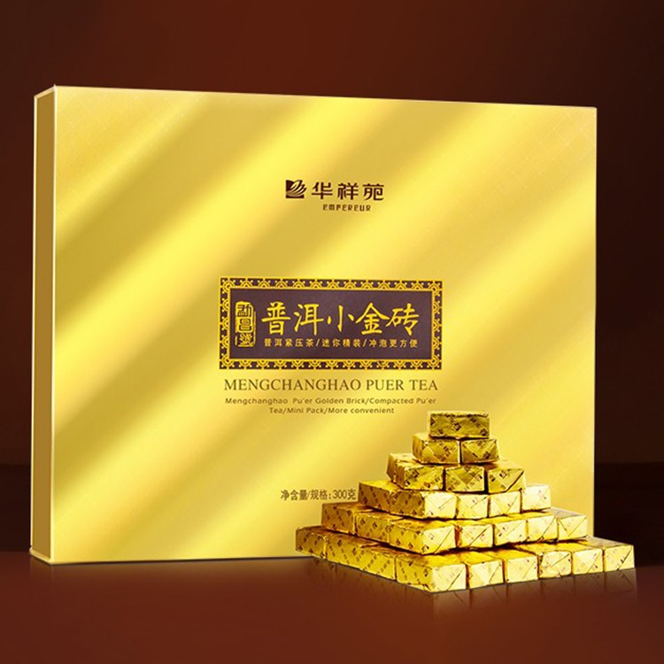 华祥苑云南普洱茶 熟茶砖茶礼盒装茶叶  小金砖56块