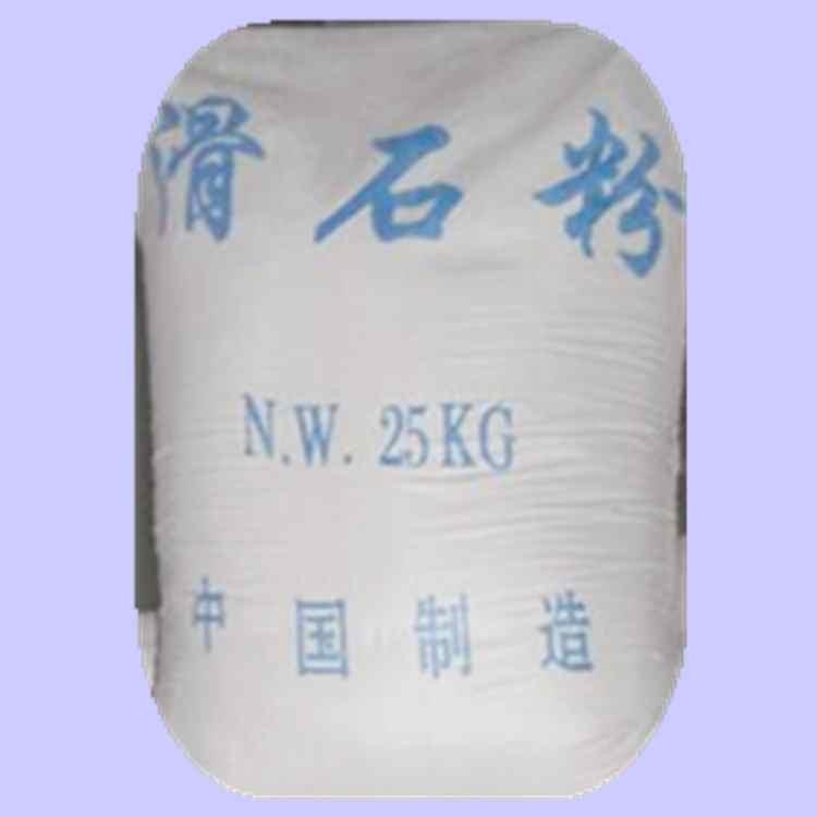 800目滑石粉