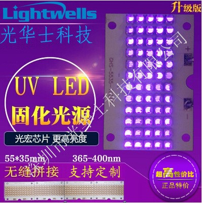 UVLED固化灯 丝印油墨固化机  水冷LED紫光固化灯 UVLED固化箱 UVLED固化灯