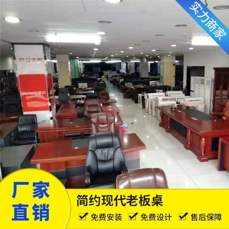广州老板桌出售 二手办公家具 简约现代老板桌油漆实木 办公桌椅组合