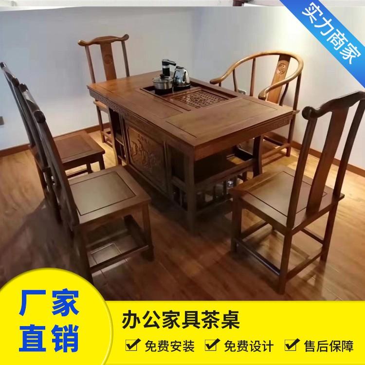 二手茶桌 高档办公家具茶桌 全实木茶台 中式办公大茶台组合