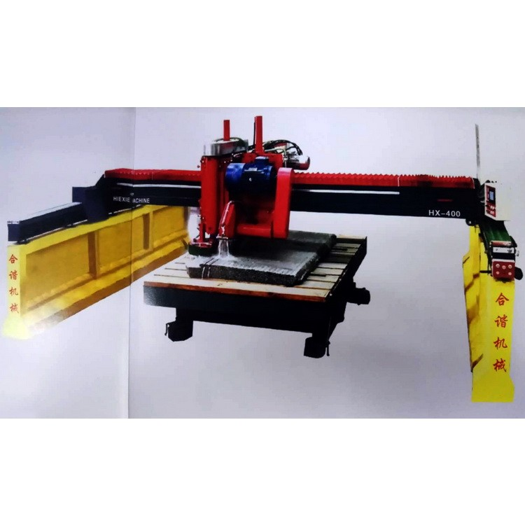 泉州机械设备厂家 自动板底切机 合谐自动板底切机  自动板底切机HX-400