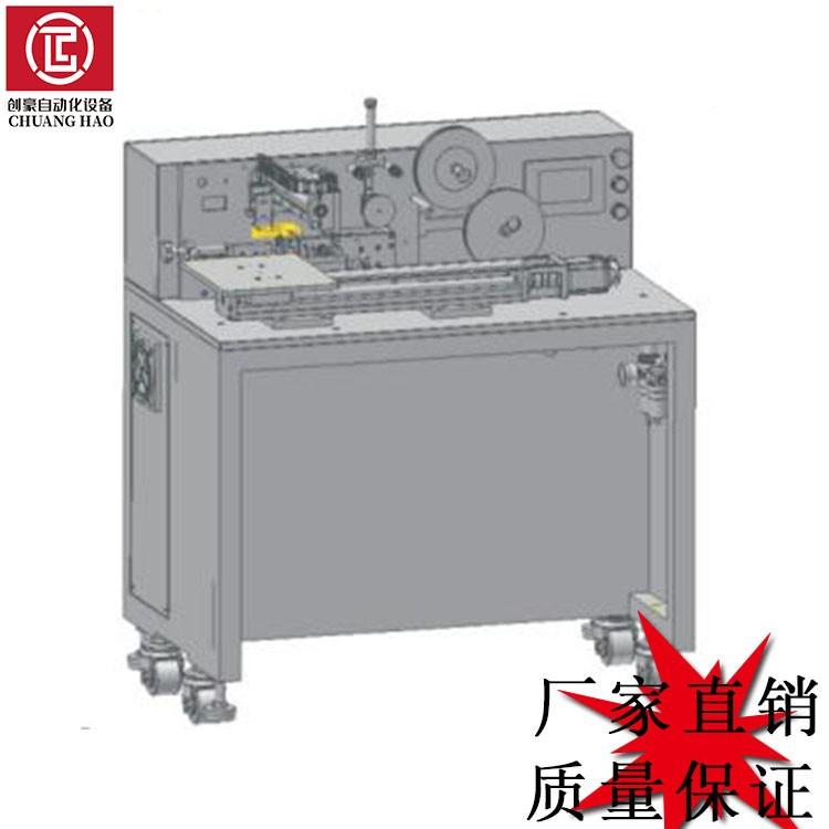 贴胶机厂家 自动贴双面胶机 贴双面胶设备 贴双面胶机