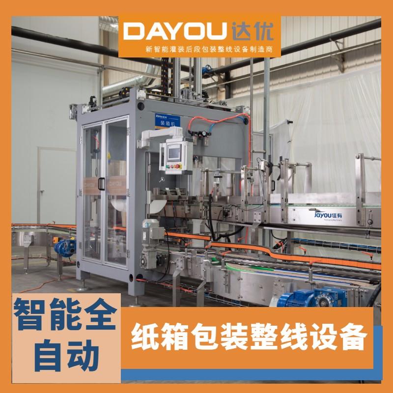 山泉水自动装箱机生产线 山泉水自动开箱机生产设备 山泉水全自动包装生产线