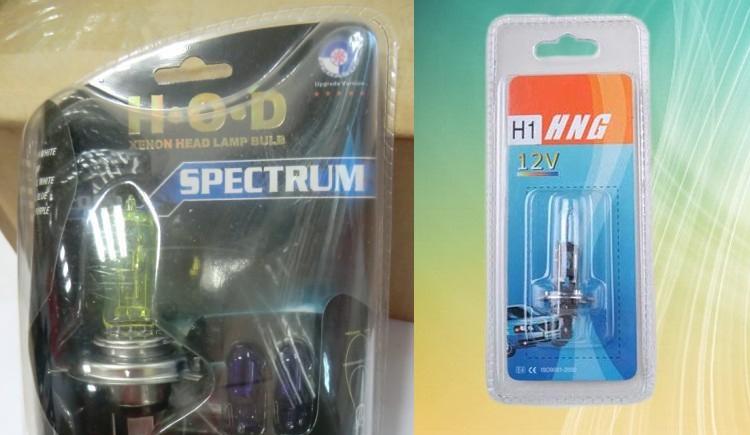 灯泡吸塑包装5