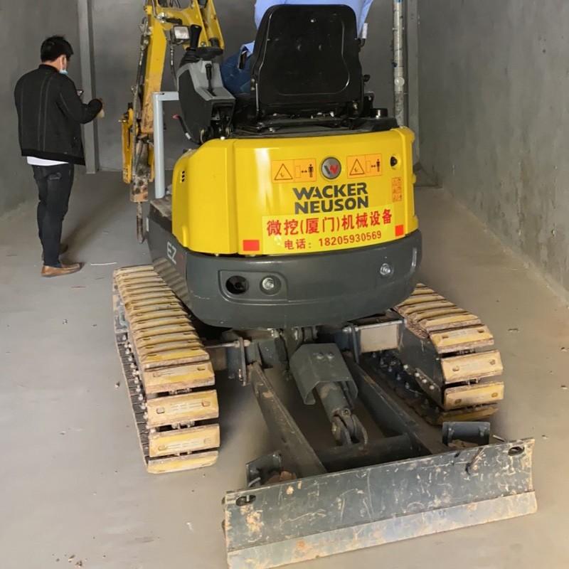 室内超小型拆除 墙体破碎挖掘机
