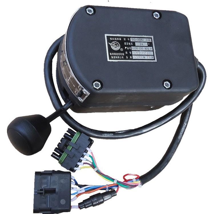 龙工压路机 LG520A档位选择器
