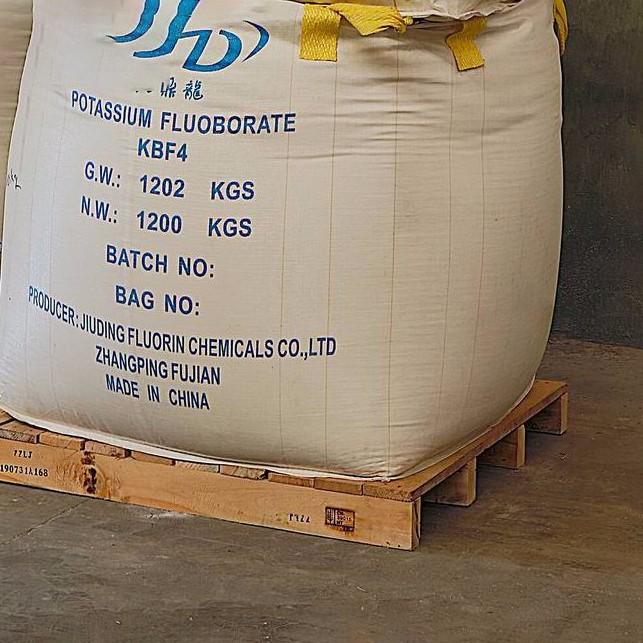 福建省氟钛酸钾 氟钛酸钾现货供应