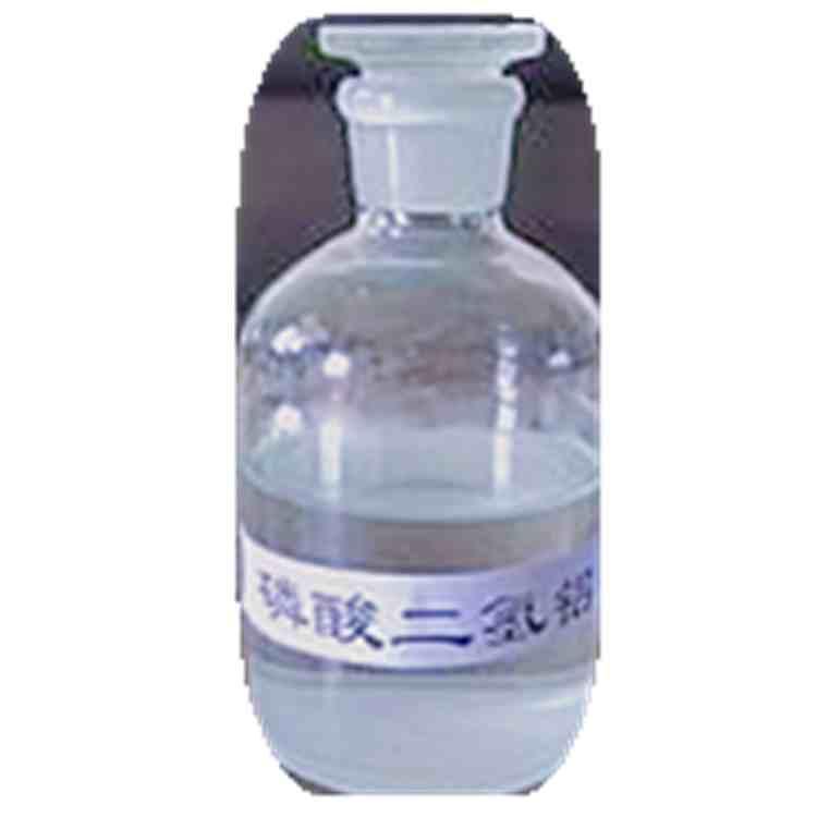 磷酸二氢铝1