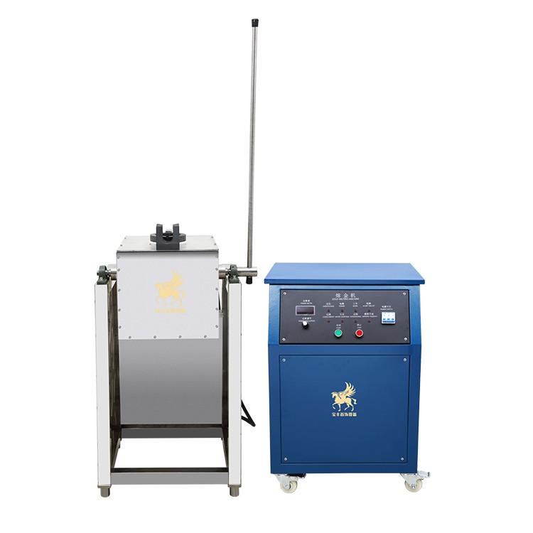 贵金属加工设备生产厂家 宝丰优质分体倾倒熔炼炉熔铜炉批发