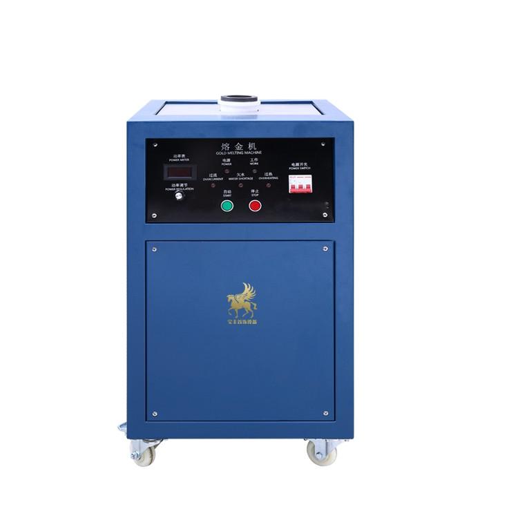 高频感应熔炼设备优选宝丰黄金熔炼炉2-3分钟一炉