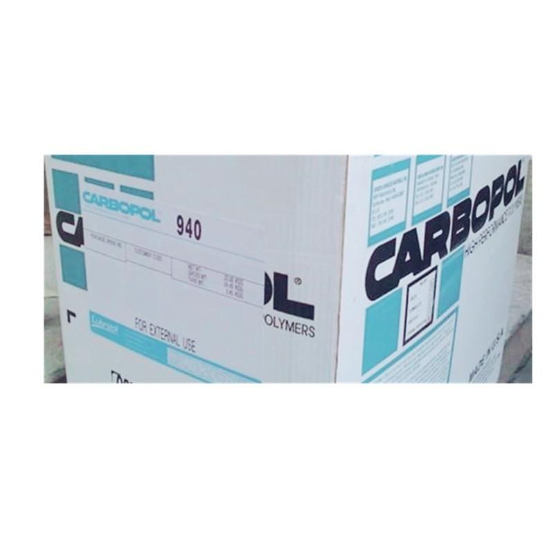 卡波树脂水溶性增稠剂